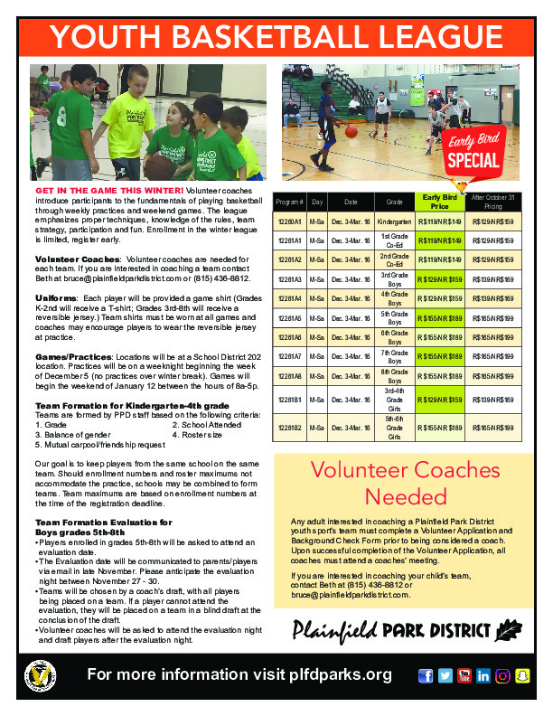 Youth Basketball League Sign-up Underway at the Plainfield Park District!