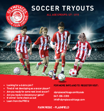 Plainfield Area Travel Soccer Tryouts