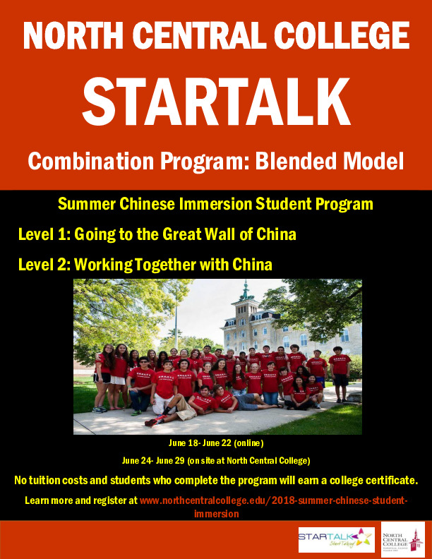 North Central College STARTALK Chinese Immersion Program