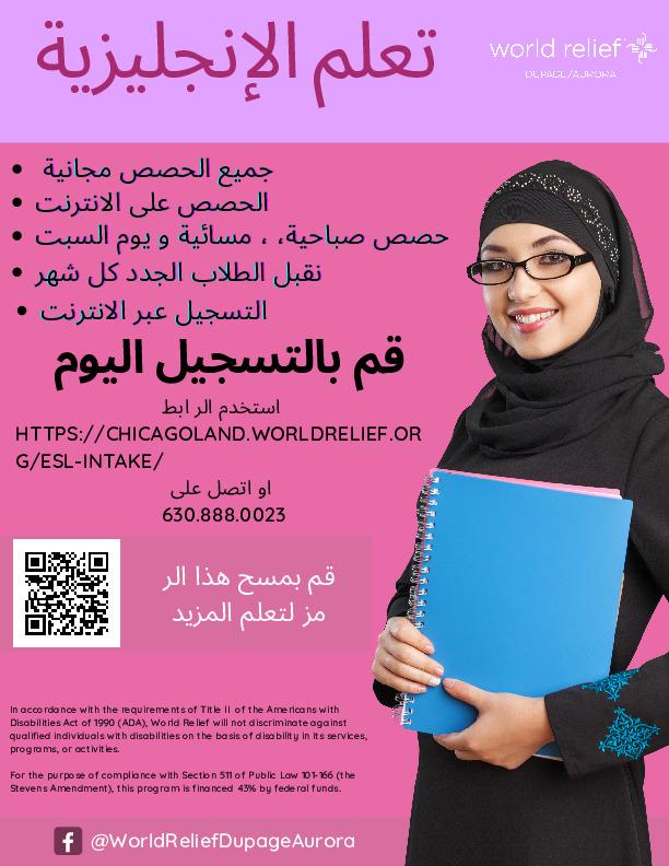 FREE ENGLISH CLASSES ONLINE